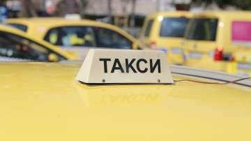 Таксиметрови шофьори излязоха на протест в София