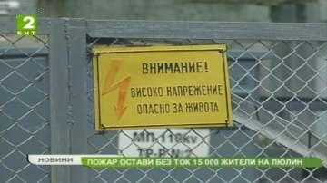 """Пожар остави без ток 15 хиляди жители на """"Люлин"""""""