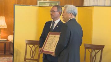 В Софийския университет се проведе форумът Япония и Европейския Югоизток