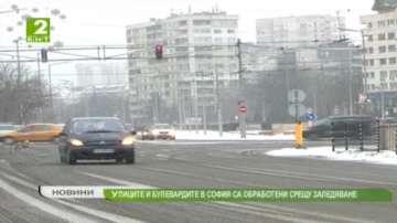 Улиците и булевардите в София са обработени срещу заледяване