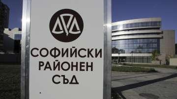 Откриха новата сграда на Софийския районен съд