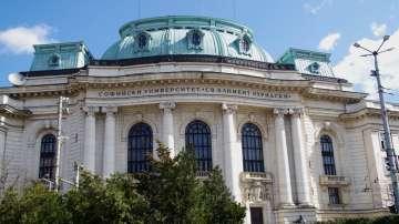 В Софийския университет вече ще се влиза с тест