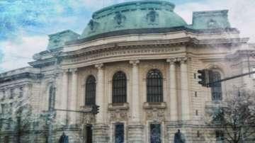 Започва проверка в Софийския университет за допълнителни възнаграждения