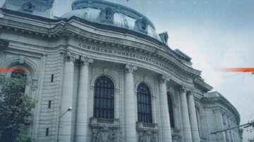 Софийският университет е водещ в рейтинговата система на висшите училища у нас