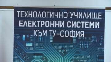 Министерството на образованието ще си сътрудничи със софтуерни компании