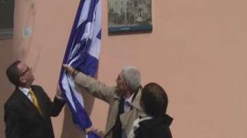 Петър Стоянович открива паметна плоча в Солун