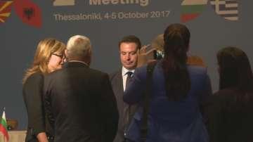 Външните министри на Гърция, България, Македония и Албания се срещат в Солун
