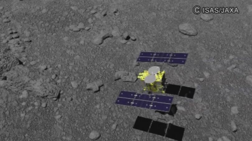 Снимка: Японската сонда кацна на астероид