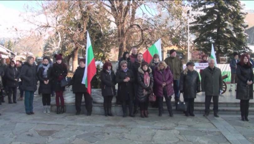 Жители на Сопот излязоха на протест заради
