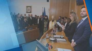 Първо заседание на Столичния общински съвет след изборите