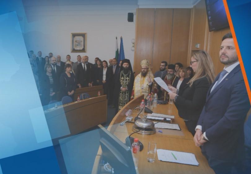 Днес е първото заседание на Столичния общински съвет след изборите.