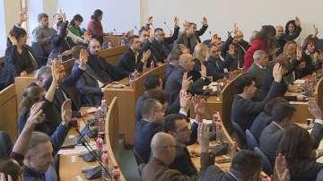 Столичният общински съвет си избра четвърти заместник-председател