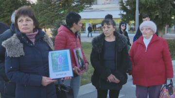 Протест срещу обжалването на доживотната присъда на убиеца от Сотиря