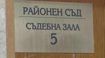 Делото за убийството на Кристин от Сотиря тръгна при съкратено съдебно следствие