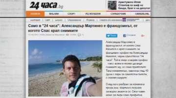 Чии са снимките на Фейсбук измамника от Кочериново?