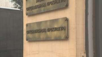 Спецпрокуратурата изнесе подробности след акцията в двете онкоболници