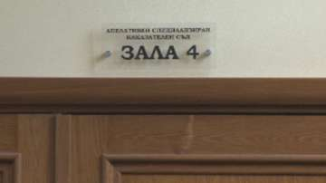 Спецсъдът остави в ареста шестимата инспектори от ДАИ-Благоевград