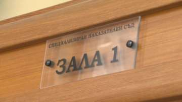 Спецсъдът ще заседава по делото за отстраняване на кмета на Созопол