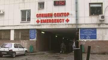 Разследват домашно насилие по случая с приетите в болница близнаци в Пловдив