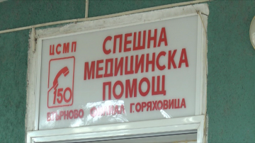 Нападнаха медицински фелдшер от Спешната помощ в Горна Оряховица