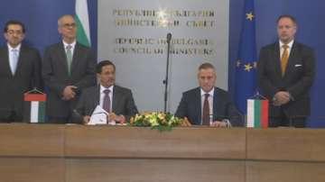 Споразумение за икономическо и техническо сътрудничество между България и Дубай