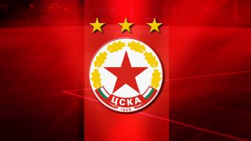 Купиха емблемата на ЦСКА-София