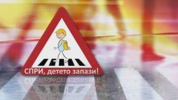 Мотористи се включиха в кампанията на БНТ Спри детето запази!