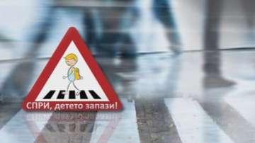 БНТ апелира пешеходци и шофьори да бъдат толерантни на пътя