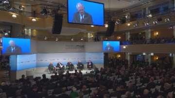 Започна Мюнхенската конференция по сигурността