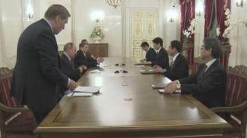 Среща на външните министри на Япония и Русия