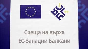 Днес е основното събитие за европредседателство - срещата ЕС - Западни Балкани