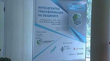 Бъдещето на българските общини обсъждат кметовете на годишна среща
