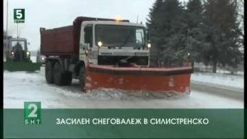 Засилен снеговалеж в Силистренско