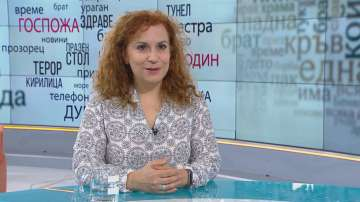 Доц. Сталянова: Промените за джендър неутралност не са приложими в нашия език