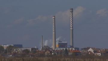 Трима души са пострадали при инцидент в завод за хартия в Стамболийски