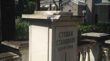 Откраднаха бюста от гроба на Стефан Стамболов