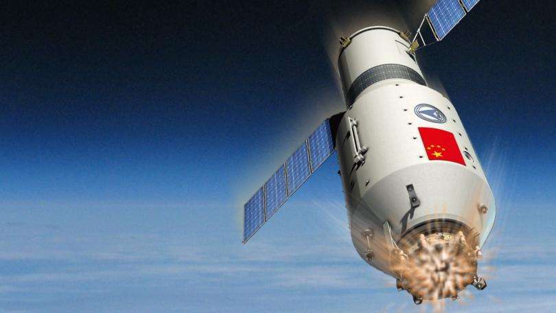 Рискът от падане на големи фрагменти от китайската космическа станция