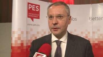 Сергей Станишев: Ако Европа не изнася стабилност, ще внася несигурност