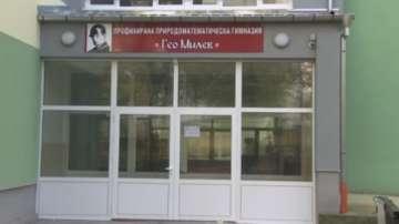 До 6 години затвор за поставянето на камера в тоалетна на училище в Стара Загора