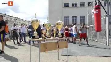 Затворници в Стара Загора организираха боксов турнир