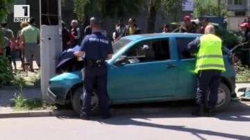 Двама души пострадаха при катастрофа в Казанлък