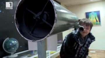 Астрономическата обсерватория в Стара Загора на 55 години