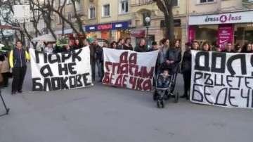 Стотици срещу застрояването на парк Бедечка в Стара Загора