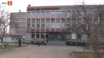 Прокуратурата и ДАНС влязоха в общинската болница в Раднево
