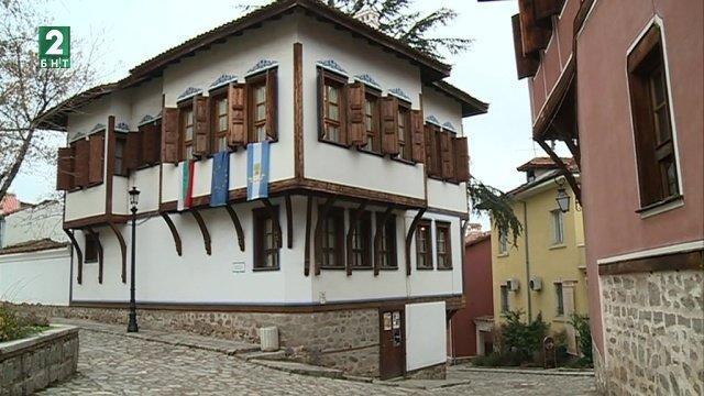 В Регионалния етнографски музей в Пловдив започва Седмица на занаятите.