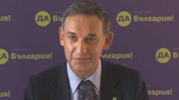 Тафров спечели вътрешния вот на Да, България  за евродепутати