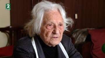Пловдивска столетница споделя тайната на дълголетието