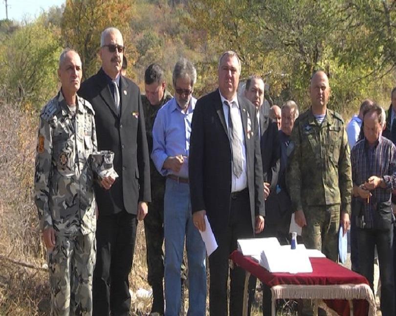 Снимка: В Северна Македония почетоха паметта на воините от битките при Стражин и Страцин