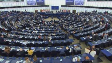 Първо заседание на Европейския парламент в Страсбург през новия сезон
