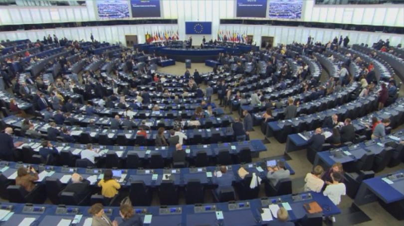 Европейският парламент се събра днес в Страсбург за първо заседание